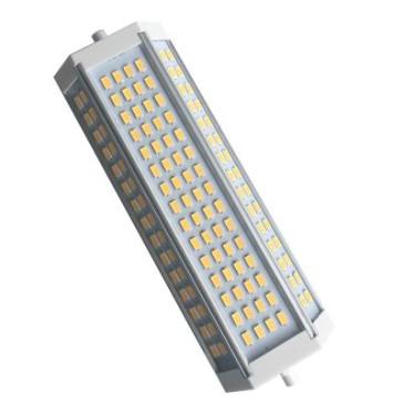 Dæmpbar R7S 50 watt 189 mm