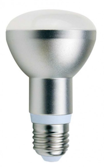 Dæmpbar R63 LED spot - 5 watt